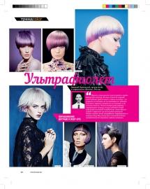 hair_russia-winter_2014_02